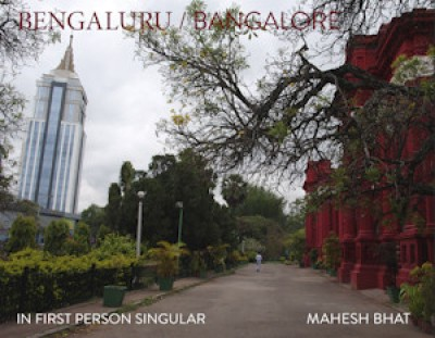 Buy Bengaluru/Bangalore: In First Person Singular: Book