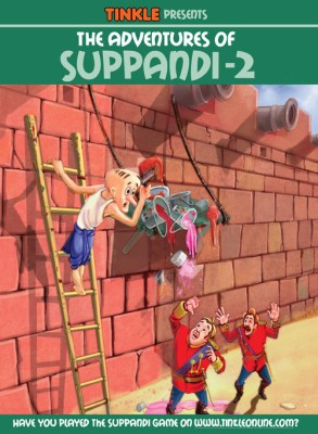 Buy The Adventures of Suppandi - 2 (English): Book