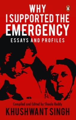 Why I Supported the Emergency : Essays and Profiles (English) price comparison at Flipkart, Amazon, Crossword, Uread, Bookadda, Landmark, Homeshop18