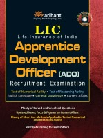 LIC ADO: Life Insurance of India Apprentice Development Officer Recruitment Examination: Book