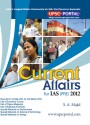 Current Affairs For IAS (PRE) 2012 (English): Book