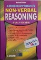 A MODERN APPROACH TO NON VERBAL REASONING (English) Revised Edition: Book