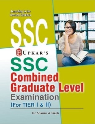 SSC Combined Graduate Level Examination For Tier I & II 1st Edition price comparison at Flipkart, Amazon, Crossword, Uread, Bookadda, Landmark, Homeshop18