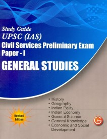 ias study guide With less than 90 days remaining for civil services prelims, it is time to pace up and strategise your preparation with ias exam 90 days guide.