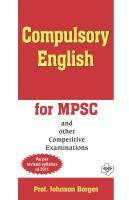 english essay competitive exam