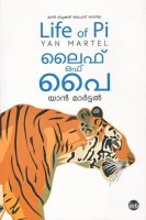 Life of Pi [Malayalam]: Book