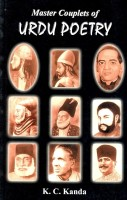 Master Couplets of Urdu Poetry (English, Urdu) 01 Edition: Book