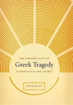 ancient greek theatre essays