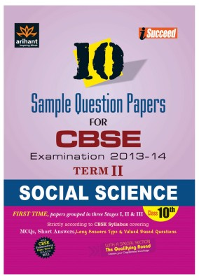 term examination papers