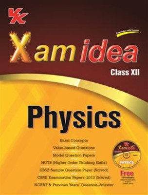 Buy Xam Idea Physics for Class - 12 9th Edition: Book