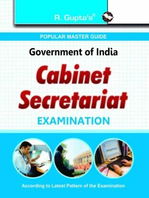 Cabinet Secretariat Exam Guide (TIER-I) price comparison at Flipkart, Amazon, Crossword, Uread, Bookadda, Landmark, Homeshop18