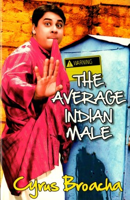 Buy THE AVERAGE INDIAN MALE: Book