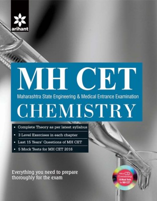 Complete Reference Manual Mh-Cet 2016 Chemistry (English) 4 Edition price comparison at Flipkart, Amazon, Crossword, Uread, Bookadda, Landmark, Homeshop18