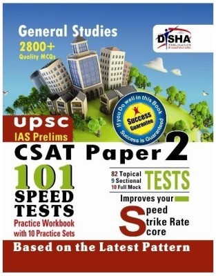 UPSC CSAT - IAS Prelims 101 Speed Tests Practice Workbook with 10 Practice Sets (Paper 2) (English) 1st Edition price comparison at Flipkart, Amazon, Crossword, Uread, Bookadda, Landmark, Homeshop18