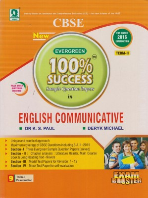 english term test papers Smart-kids practice test english home language grade 4 smart-kids practice test english home language grade 4 subject: english grade: grade 4.