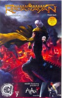 Ravanayan (Issue - 6) (English): Book