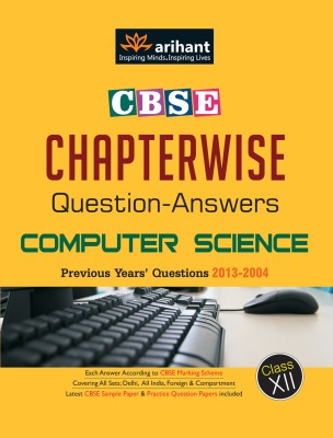 Best cbse class 12 board exam entrance exams preparation books buy best cbse class 12 board exam entrance exams preparation books buy free offers fandeluxe Images
