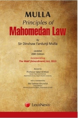 Principles of Mahomedan Law : Incorporating the Wakf Amendment Act, 2013 20th Edition price comparison at Flipkart, Amazon, Crossword, Uread, Bookadda, Landmark, Homeshop18