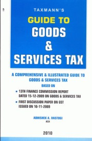 Guide to Goods and Services Tax (English) 1st Edition (Paperback)