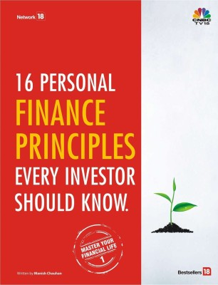 Buy 16 Personal Finance Principles Every Investor Should Know (English): Book