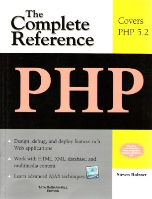 Buy PHP : The Complete Reference 1st Edition: Book