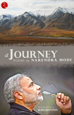 Buy A Journey - Poems by Narendra Modi: Book