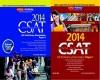 CSAT 2014 : IAS Preliminary Examination (Set of 2 Books)