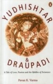 Yudhishtir and Draupadi (English) (Paperback)