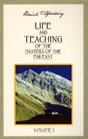 Life and Teaching of the Masters of the Far East (English) (Paperback)