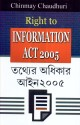 RIGHT TO INFORMATION ACT 2005: Book