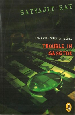 Trouble In Gangtok - Adventures Of Feluda price comparison at Flipkart, Amazon, Crossword, Uread, Bookadda, Landmark, Homeshop18