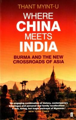 Where China Meets India price comparison at Flipkart, Amazon, Crossword, Uread, Bookadda, Landmark, Homeshop18