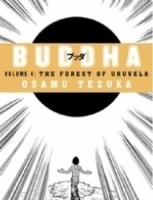 The Forest of Uruvela (Volume - 4): Book