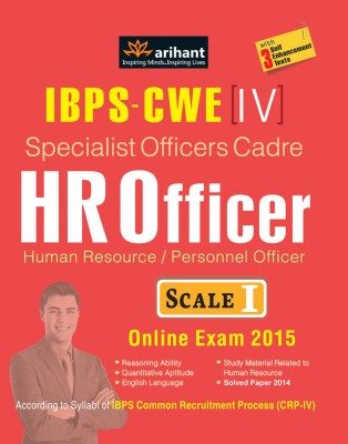 IBPS - CWE (4) Specialist Officers Cadre HR Officer (Human Resource / Personnel Officer) Scale 1 Online Exam 2015