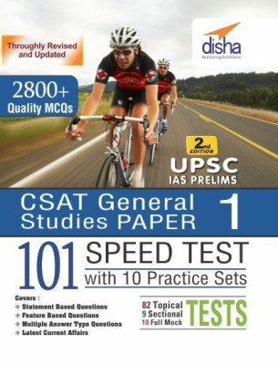 essay exams 101 St 101 practice problems exam 1 material covered: chapters 1-7 in text reiland important note: while most of the questions on this sample exam are in a multiple choice format, the questions on the exam will for the most part be partial credit type questions where you must show some work to obtain full credit.
