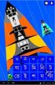 Shat Minit Teish Ghonta: Book