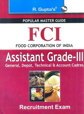 Buy FCI Exam Guide (English) 1st Edition: Book