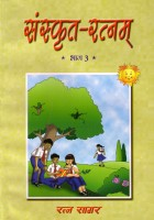 Sanskrit Ratnam (Part 3): Book