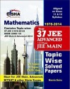 37 Years IIT - JEE Advanced + 13 Years JEE Main Topic Wise Solved Papers - Mathematics (English) 11th Edition: Book