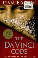 The Da Vinci Code: A Novel by dan brown-English-Knopf Doubleday Publishing Group-Paperback_Edition-First Thus: Book