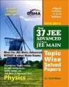 37 Years IIT - JEE Advanced + 13 Years JEE Main Topic Wise Solved Papers - Physics (English) 11th Edition: Book