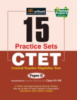 CTET Practice work books