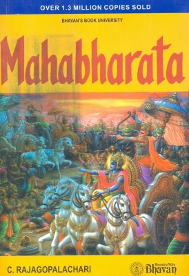 Mahabharata 57 Edition price comparison at Flipkart, Amazon, Crossword, Uread, Bookadda, Landmark, Homeshop18
