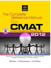 Cmat last 5 year question paper pdf