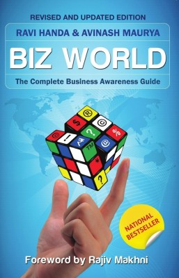 Buy Bizworld: The Complete Business Awareness Guide: Book