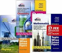 37 Years IIT - JEE Advanced + 13 Years JEE Main Topic Wise Solved Papers - (Physics / Chemistry / Mathematics) (English) 11th Edition: Book
