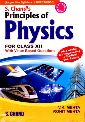 PRINCIPLE OF PHYSICS -XII price comparison at Flipkart, Amazon, Crossword, Uread, Bookadda, Landmark, Homeshop18