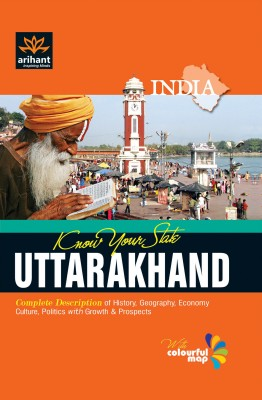 Buy Know Your State: Uttarakhand (English): Book