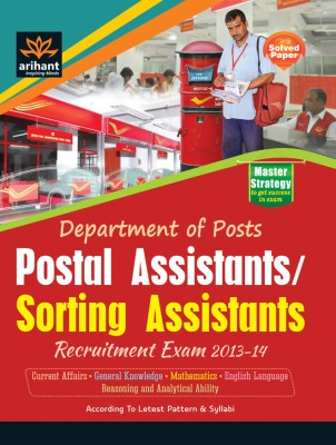 Buy Postal Assistants / Sorting Assistants Recruitment Exam 2013-14 (English) 1st Edition: Book