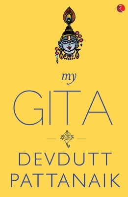 MY GITA (English) price comparison at Flipkart, Amazon, Crossword, Uread, Bookadda, Landmark, Homeshop18